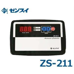 ゼンスイ 水槽用サーモスタット 『冷暖コントローラー』 ZS-211 (単相100V/クーラー400W・ヒーター1kWまで)|minatodenki
