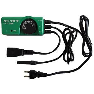 昭和精機 加温用サーモスタット グリーンサーモ ZY-6A (100V専用/600W)|minatodenki