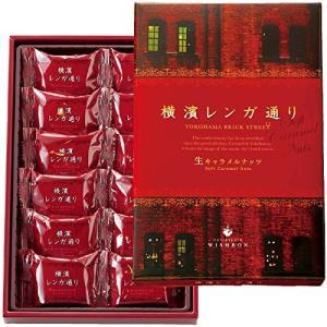 「商品情報」  キャラメル風味が癖になるスイーツ。 横浜赤レンガ倉庫のレンガをイメージ。 アーモンド...