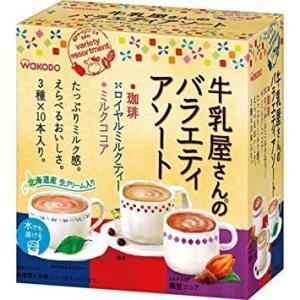「商品情報」「牛乳屋さんのバラエティアソート 3種×10本入り」は、カップ式自動販売機用のコーヒー用...