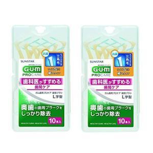 【まとめ買い】GUM歯間ブラシL字型10P S ×2セット|minatojapan-y02
