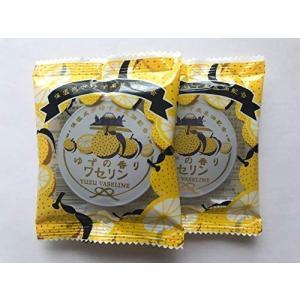 チャーリー ワセリン ゆずの香り 15g × 2個セット|minatojapan-y02