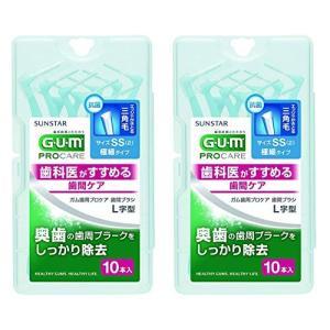 【まとめ買い】GUM歯間ブラシL字型10P SS ×2セット|minatojapan-y02