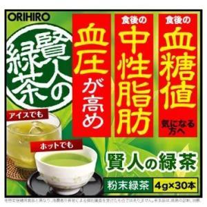 【2個】オリヒロ 賢人の緑茶4g×30包x2個(4571157252148-2)|minatojapan-y02