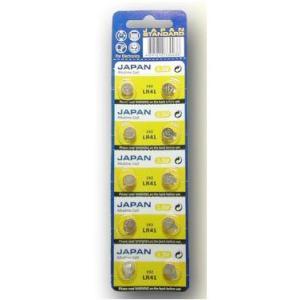 日立マクセル ボタン電池 LR41 アルカリ電池 国内メーカーマクセル 1シート(10個入り)|minatojapan-y02