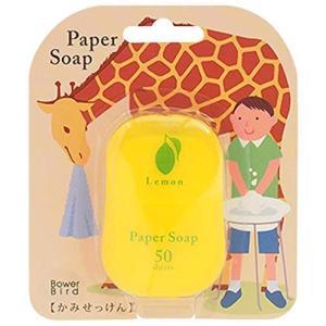 ペーパーソープ レモンの香り|minatojapan-y02