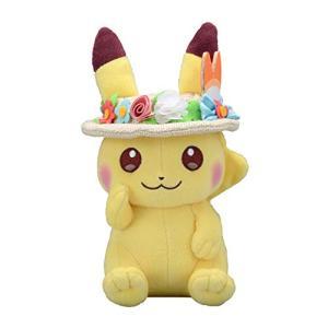 ポケモンセンターオリジナル ぬいぐるみ ピカチュウ Pok?mon Easter|minatojapan-y02