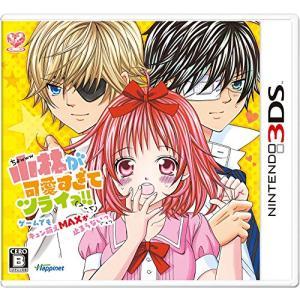 小林が可愛すぎてツライっ!!ゲームでもキュン萌えMAXが止まらないっ (*'ェ`*) - 3DS|minatojapan-y02