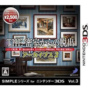 SIMPLEシリーズVol.3 THE密室からの脱出 アーカイブス2 - 3DS|minatojapan-y02