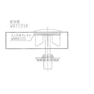 【ゆうパケット対応品】 TOTO 洗面化粧台 ストレーナ付排水栓用ヒレ付きパッキン【WN88105】|minatojapan-y02