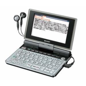 シャープ 電子辞書 Papyrus 生活総合モデル PW-TC900|minatojapan-y02
