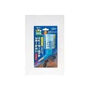 マルカン ウォーターボトル(スモールミニ) WB-70|minatojapan-y02