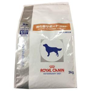 ロイヤルカナン ドッグフード 犬用 消化器サポート(低脂肪) 3kg|minatojapan-y02