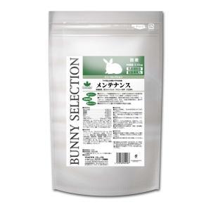 イースター バニーセレクション メンテナンス 3.5kg|minatojapan-y02