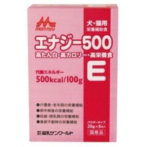 ワンラック (ONE LAC) エナジー 500 20g×6包|minatojapan-y02