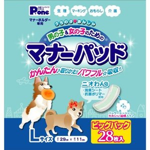 P.one 男の子&女の子のためのマナーパッド L 28枚 ビッグパック|minatojapan-y02
