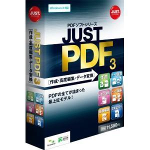 JUST PDF 3 [作成・高度編集・データ変換] 通常版|minatojapan-y02