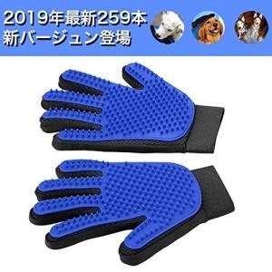Zeattainペットブラシ グローブ 猫 ブラシ 抜け毛取り クリーナー グルーミング グローブ 犬 グローブセット手袋 お手入れ グローブセット|minatojapan-y02
