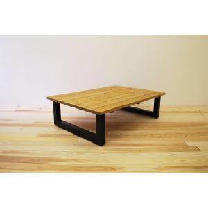 ローテーブル センターテーブル リビングテーブル おしゃれ 大きい 無垢 無垢材 北欧 木製 スノコ仕様 ソファテーブル アイアンレッグ ブラウ 1200幅 ワイド minatojimarocket