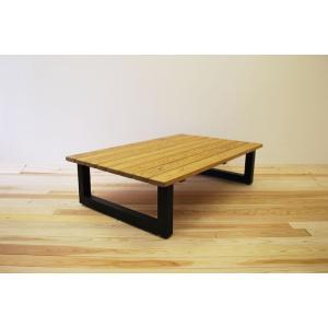 ローテーブル センターテーブル リビングテーブル おしゃれ 大きい 無垢 無垢材 北欧 木製 スノコ仕様 ソファテーブル アイアンレッグ ブラウ 1300幅 ワイド minatojimarocket