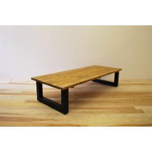 ローテーブル センターテーブル リビングテーブル 無垢 無垢材 北欧 木製 おしゃれ ソファ―テーブル アイアンレッグ 日本製 スノコ仕様 ブラウ 1500幅 minatojimarocket