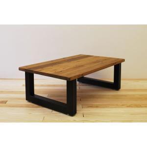 ローテーブル センターテーブル リビングテーブル 無垢 無垢材 北欧 木製 おしゃれ 一枚板仕様 ソファ―テーブル アイアンレッグ 日本製 モノリス 1000幅 minatojimarocket