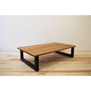 ローテーブル センターテーブル リビングテーブル 大きい 無垢 無垢材 北欧 木製 おしゃれ 一枚板仕様 ソファ テーブル アイアンレッグ モノリス 1400幅 ワイド minatojimarocket