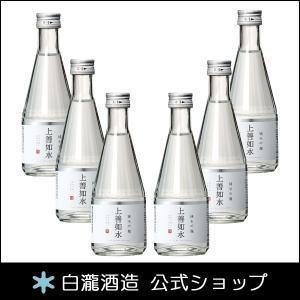 日本酒 白瀧酒造 上善如水 純米吟醸 300ml×6本入り|minatoya