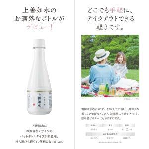 日本酒 白瀧酒造 上善如水 純米吟醸 ペットボトル 300ml|minatoya|05