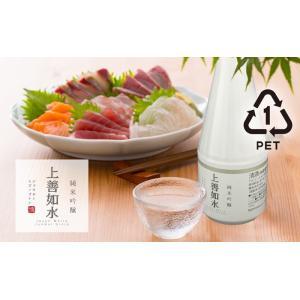 日本酒 白瀧酒造 上善如水 純米吟醸 ペットボトル 300ml|minatoya|08