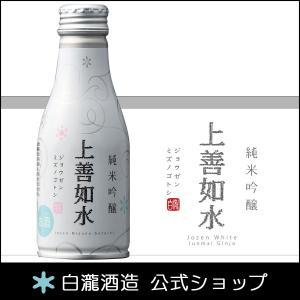 日本酒 白瀧酒造 上善如水 純米吟醸 180ml ボトル缶 minatoya
