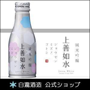 日本酒 新潟 白瀧酒造 上善如水 純米吟醸 ボトル缶 180ml|minatoya