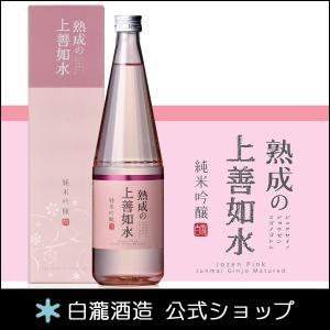 日本酒 白瀧酒造 熟成の上善如水 純米吟醸 720ml|minatoya