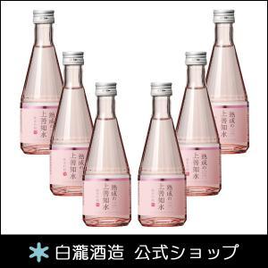 日本酒 白瀧酒造 熟成の上善如水 純米吟醸 300ml×6本入り minatoya