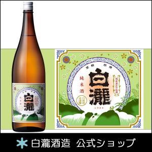 日本酒 白瀧酒造 白瀧 純米 1800ml|minatoya