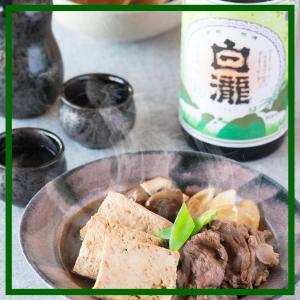 日本酒 白瀧酒造 白瀧 純米 1800ml|minatoya|04