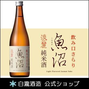日本酒 白瀧酒造 淡麗魚沼 純米 720ml|minatoya