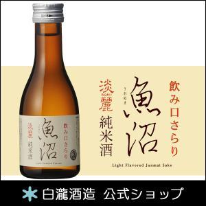 日本酒 白瀧酒造 淡麗魚沼 純米 180ml minatoya