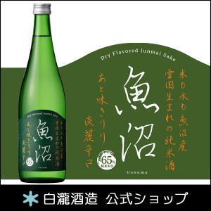 ギフト 日本酒 白瀧酒造 淡麗辛口魚沼 純米 720ml minatoya