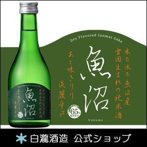 日本酒 白瀧酒造 淡麗辛口魚沼 純米 300ml minatoya