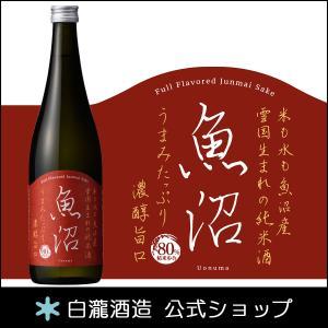 ギフト 日本酒 白瀧酒造 濃醇魚沼 純米 720ml|minatoya