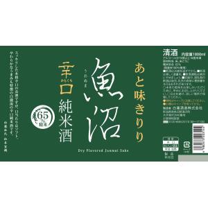 日本酒 白瀧酒造 辛口魚沼 純米 1800ml minatoya 03