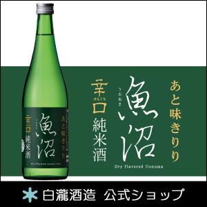 日本酒 白瀧酒造 辛口魚沼 純米 720ml|minatoya
