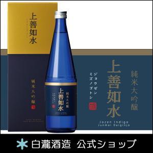 ギフト 日本酒 白瀧酒造 上善如水 純米大吟醸 720ml|minatoya