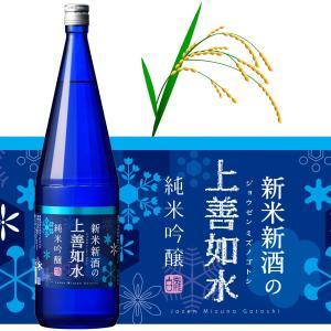 日本酒 白瀧酒造 新米新酒の上善如水 純米吟醸 1800ml|minatoya