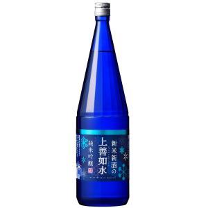 日本酒 白瀧酒造 新米新酒の上善如水 純米吟醸 1800ml|minatoya|02