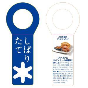 日本酒 白瀧酒造 新米新酒の上善如水 純米吟醸 1800ml|minatoya|04
