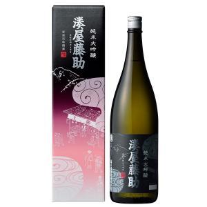 日本酒 白瀧酒造 湊屋藤助 純米大吟醸 1800ml|minatoya|02
