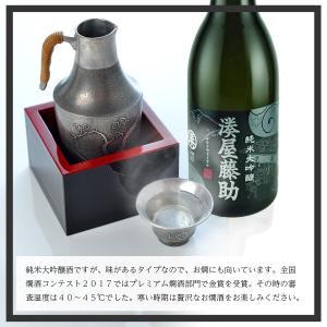 日本酒 白瀧酒造 湊屋藤助 純米大吟醸 1800ml|minatoya|08