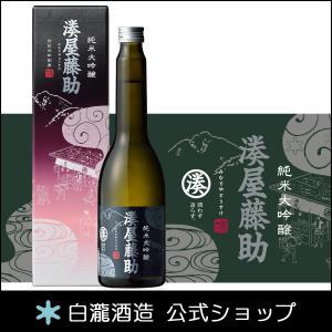 日本酒 白瀧酒造 純米大吟醸 湊屋藤助 630ml|minatoya